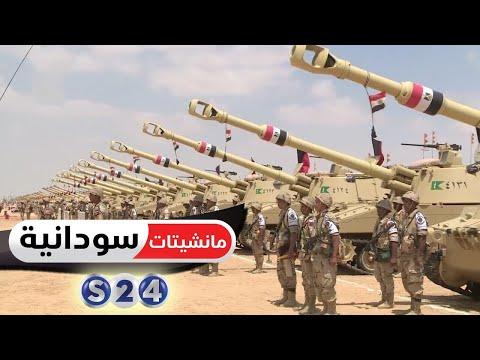 مصادر إعلامية تعزيزات عسكرية مصرية في قاعدة إريترية - مانشيتات سودانية