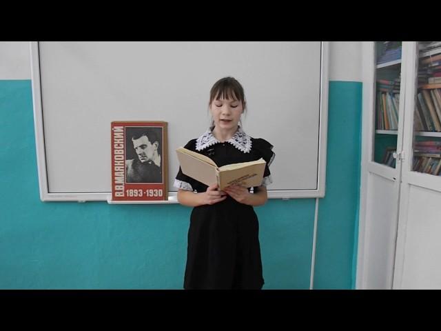 Изображение предпросмотра прочтения – ТамараКузнецова читает произведение «Тучкины штучки» В.В.Маяковского