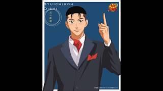 大石秀一郎(近藤孝行) - おもい