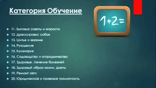 Дмитрий Комаров: Урок 4: