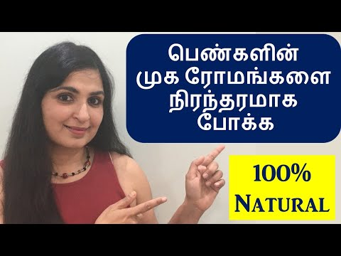 How to Remove Facial Hair PERMANENTLY at home | Natural Home Remedy | Chennai Girl In London