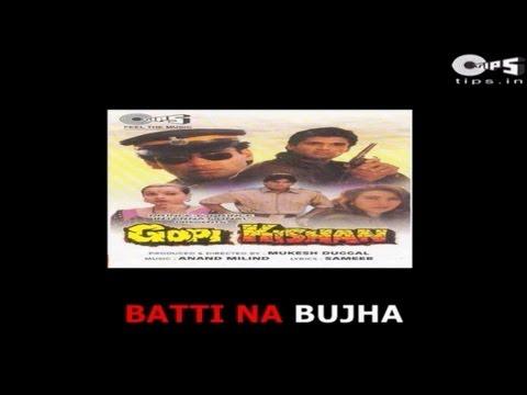 Batti Na Bujha Mujhe Lagta Hai Darr - Bollywood Sing Along - Gopi Kishan - Sunil Shetty & Karisma