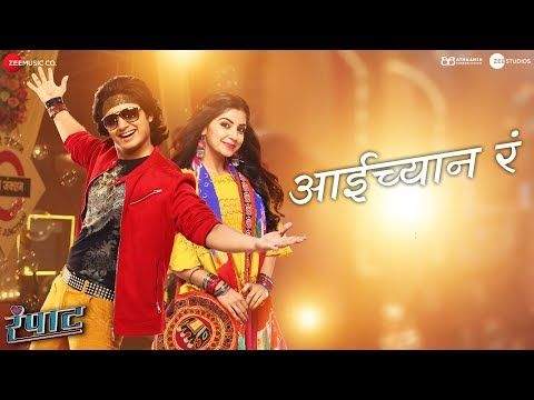 Marathi movie picture song download new video