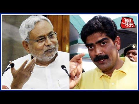 India 360: Bihar CM Nitish Kumar Says No Clash In Coalition Yet For Shahabuddin