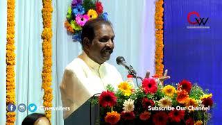 Vairamuthu Speech Bal Sahitya Puraskar 2019 Awards | Cine Writers