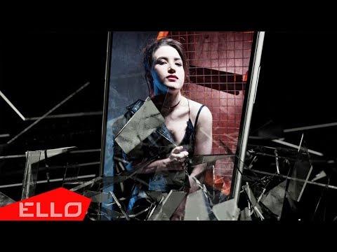 ФЛОРИDА - Черные зеркала