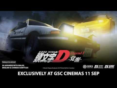 initial d movie 1080p instmank