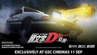 Initial D Legend 1: Awakening - Official Movie Trailer (In Cinemas 11 Sept 2014)