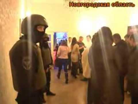 В Великом Новгороде полицейские провели проверку одного из городских ночных клубов