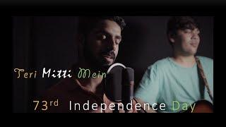 Teri Mitti cover | Kesari | B Praak | AAVEG GROUP