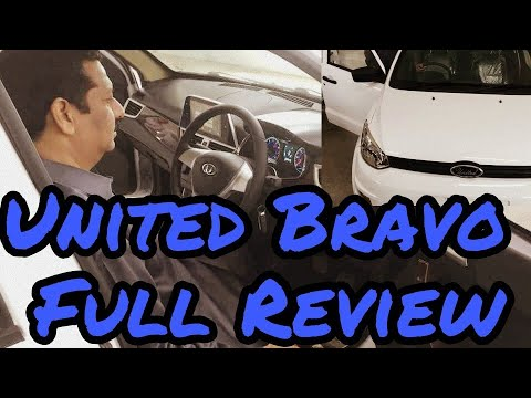 United Car || United motors Launch New Economical Car In Pakistan || United Bravo || Overview
