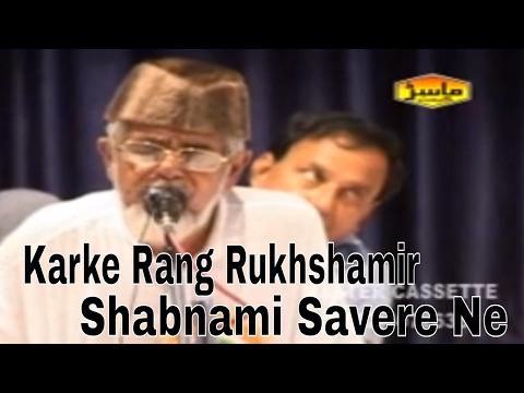 Beutiful Ghazal - Karke Rang Rukhshamir Shabnami Savere Ne_ Ajmal Sultanpuri