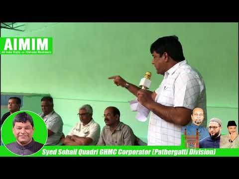 Recruitment & Salaries issues raised in Private GHMC Meeting at MoghalPura Swimming Pool