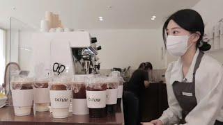 [카페 브이로그] sub) 단체주문 했는데요. 딸기 폭…