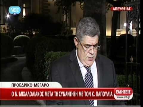Γ.Γ. ΧΡΥΣΗΣ ΑΥΓΗΣ - Ν.Γ. Μιχαλολιάκος: Δε συναινώ στην εξαθλίωση της χώρας