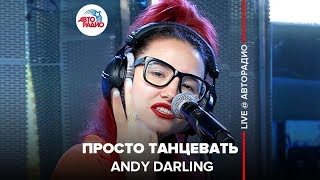 andy-darling-live