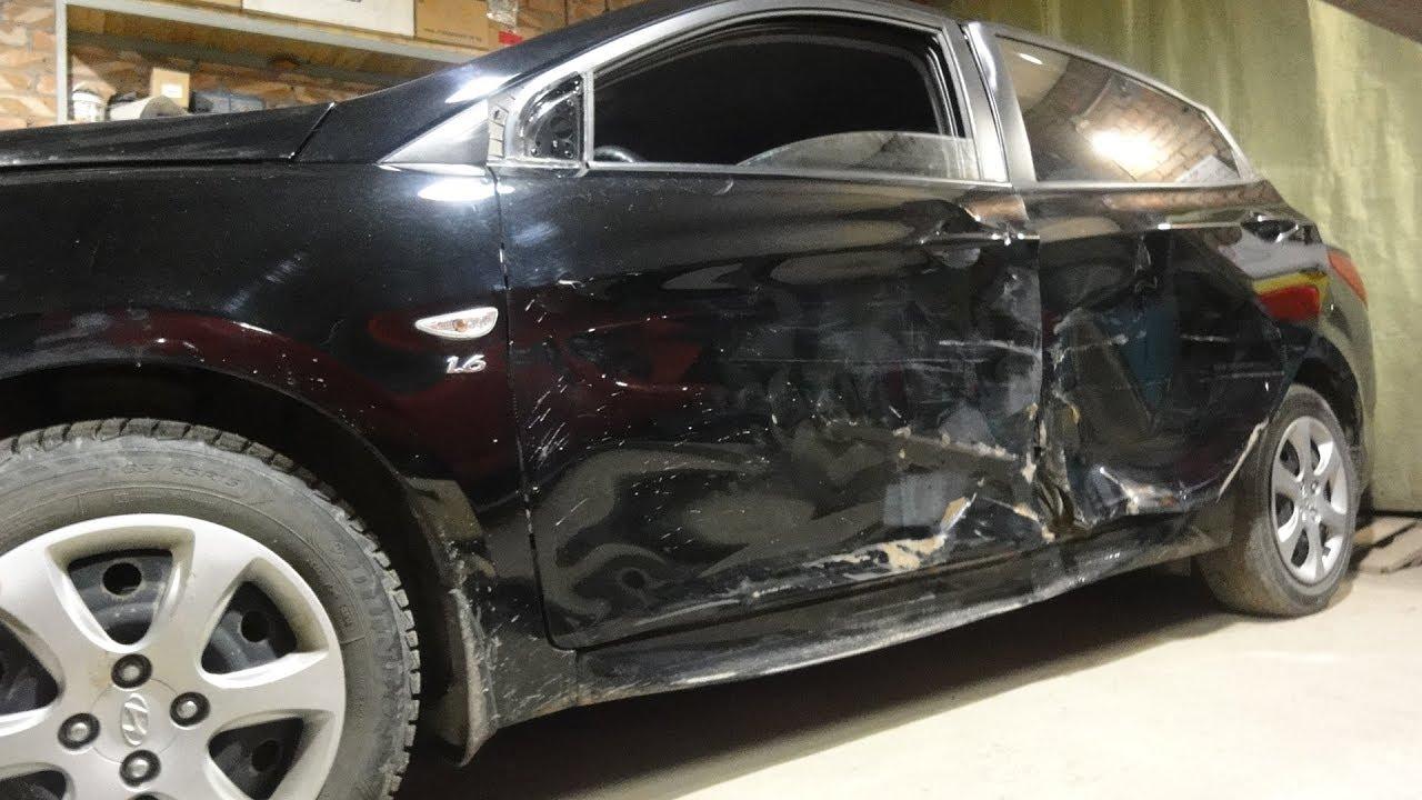 Хендай Солярис.Кузовной ремонт после бокового удара.Часть1 ...