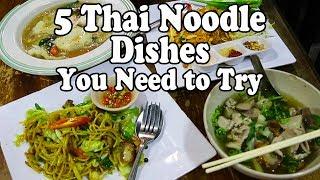 Thai Noodle Tour Part 2: Five Tasty Thai Noodle Dishes You Should Eat in Thailand