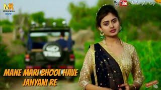 Gambar cover Sorry sorry bolu hath jodi Re  new version best whatsapp status video 💖💖
