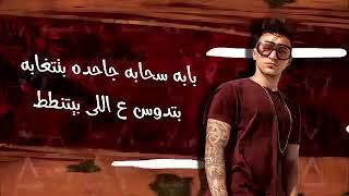 مهرجان دايره مرازيه 💪 | مصطفى الجن - هادى الصغير | توزيع بدراوى