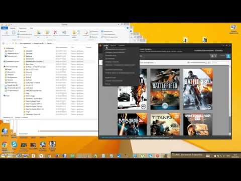 Origin скачать бесплатно русскую версию Origin для Windows