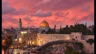 Իսրայելը նոր արգելքներ է սահմանում  միջազգային իրադարձություններ