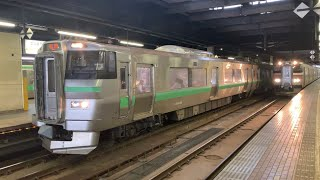 札幌駅を発着する列車たち