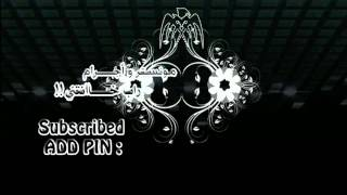 Download HD مونستر و مجرم - راب خانتني MP3 song and Music Video