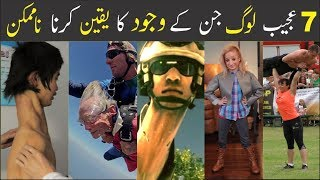 7 Most Amazing People You Won't Believe Exist   Urdu/Hindi