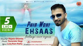 Non Stop Pahari Songs | Phir Wohi Ehsaas | Rajeev Sharma | Music HunterZ