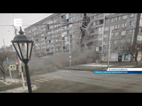 Автор видео падения метеорита в Красноярске рассказал, зачем выложил его в сеть