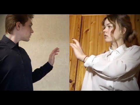 """""""С любимыми не расставайтесь"""" Коровин Владислав & Алёна Походина"""