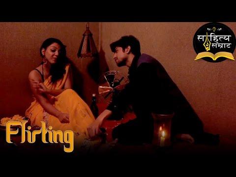 Shayari On Flirting | Mehfil - E - Shayari | Sahitya Samrat