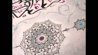 Islamic Wedding Canvas - wedding Nasheed by Labbayk