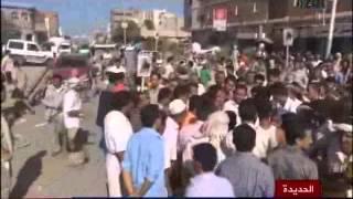 متظاهرون ينددون باعمال العنف و تزايد الاغتيالات - الحديدة 09-02-2015