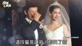 # 蘋果日報# 黃曉明「妳完蛋了」誓詞弄哭Baby 上海婚宴跳GD舞逗妻