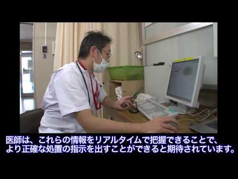 ICTを利活用した地域ICT利活用広域連携事業救急画像伝送システム事業(金沢市、内灘町)