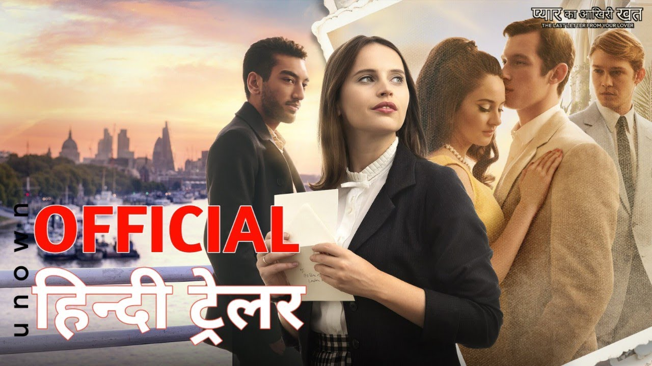 The Last Letter From Your Lover | Official Hindi Trailer | Netflix | हिन्दी ट्रेलर