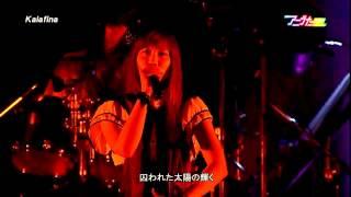 Repeat youtube video Kalafina - Magia LIVE Kitakyushu 2011
