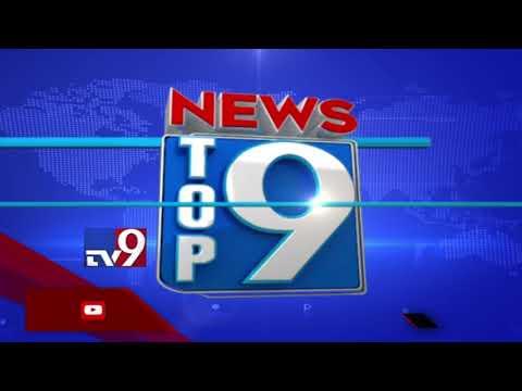 Top 9 Network News  - TV9