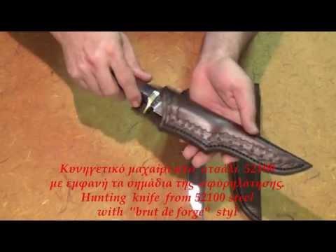 Handmade Hunting Knives From ''Alkiviadis Knives Workshop''