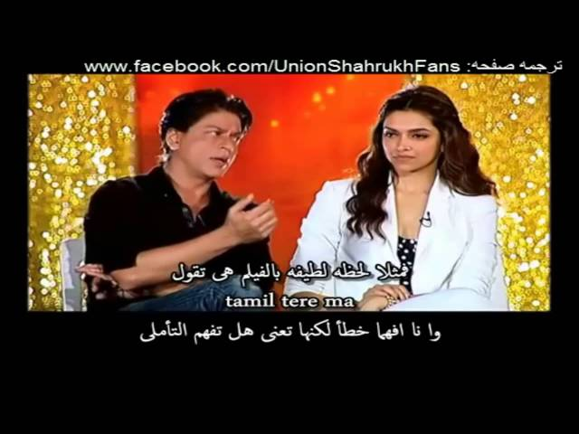 Rajeev Masand interview with ShahRukh& Deepika Chennai Express in sub arabic مترجم HD فيديو السفر