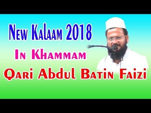 Qari Abdul Batin Faizi In Khammam  New Kalaam 23 Dec 2018