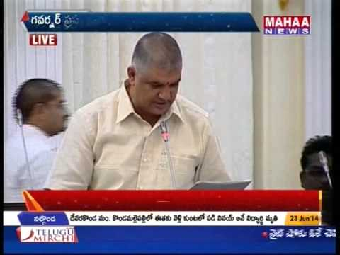 Dhulipalla Narendra Kumar Speech In Assembly    Part01
