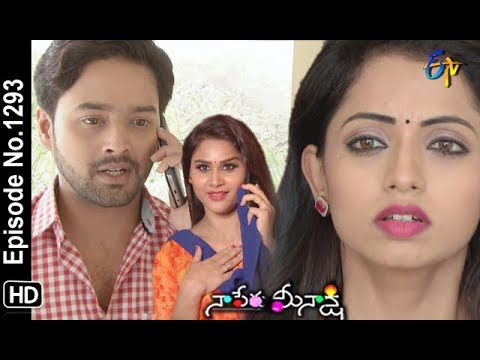 Download Naa Peru Meenakshi | 18th July 2019 | Full Episode No 1293 | ETV Telugu