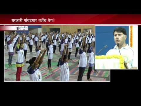 International Yoga day 2017 celebration in Goa