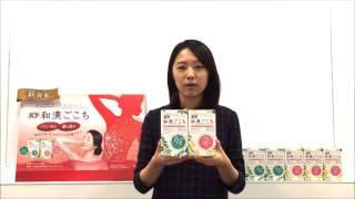 第22回「助かりました大賞」 家庭用品部門入賞 花王「バブ 和漢ごこち」...