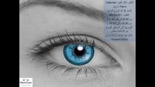 Calaview Contact Lenses