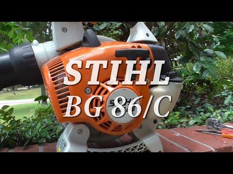 The Cordless Blower Stihl Bga 100 Doovi