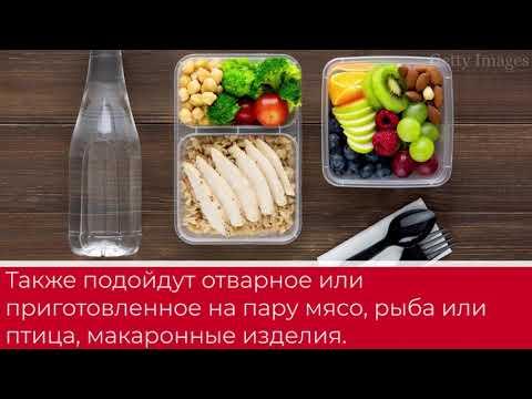 Диета для больного желудка: что, как и когда можно есть